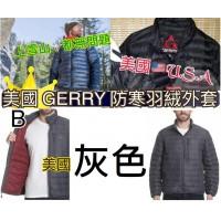 10底: Gerry 男裝防寒90%羽絨外套 灰色