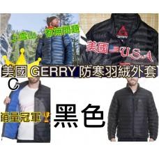 10底: Gerry 男裝防寒90%羽絨外套 黑色