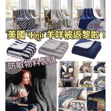 10底: Knit Comfort 羊咩被 (顏色隨機)