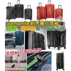 11中: Samsonite 新秀麗行李箱 (1套3個)