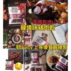 10底: Golden Island 410g 韓式BBQ豬肉乾