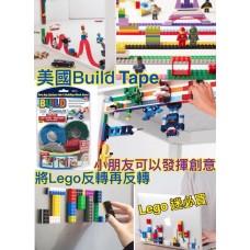 10底: Build Bonanza 1套4卷可重用積木貼 (顏色隨機)