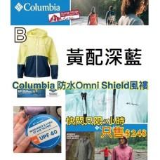 11中: Columbia Omni-Shield 女裝拼色防水風褸 黃配深藍