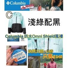 11中: Columbia Omni-Shield 女裝拼色防水風褸 淺綠配黑