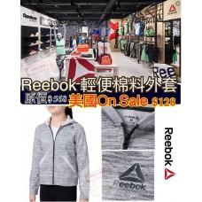 10底: Reebok 女仔中童棉料外套 (淺灰色)