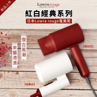 9中: Lowra Rouge CL202 電風筒 (送2支Lishan防曬噴霧)