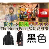 10底: The North Face 中童多功能外套 黑色