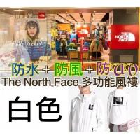 10底: The North Face 中童多功能外套 白色