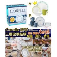 10底: Corelle Livingware 康寧16件圓杯碟套裝