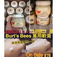 10底: Burts Bees 全天然萬用軟膏