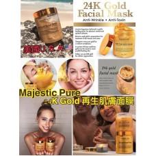 10底: Majestic Pure 24K黃金再生面膜