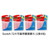 10底: Scotch 72片可重用雙面膠片 (1套4包)