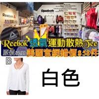 10底: Reebok 女裝長袖V領款上衣 白色