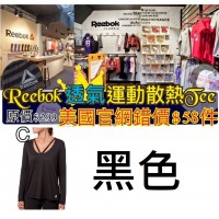 10底: Reebok 女裝長袖V領款上衣 黑色