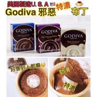 10底: Godiva Handmade 布丁粉 (單盒裝)