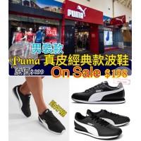 11中: Puma 男裝經典真皮波鞋 黑色
