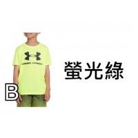 10底: Under Armour 中童防曬上衣 螢光綠