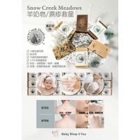 10底: SnowCreek Meadows 羊奶皂 (1套4個)