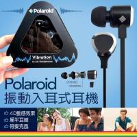 9底: Polaroid 4D 震動入耳式耳機
