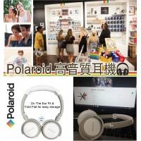 9底: Polaroid 頭戴式耳機 (顏色隨機)