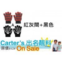 11中: Carters 1套2對童裝手套 A款-紅灰間+黑色