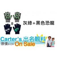 11中: Carters 1套2對童裝手套 B款-灰綠+黑色恐龍
