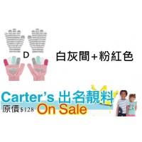 11中: Carters 1套2對童裝手套 D款-紅灰間+黑色