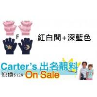 11中: Carters 1套2對童裝手套 F款-紅白間+深藍色