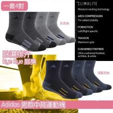 11底: Adidas 男款中筒運動襪 (1套4對)