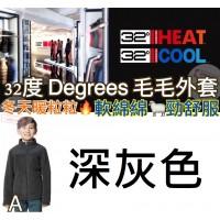 11中: 32 Degrees Heat 中童毛毛外套 深灰色