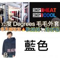 11中: 32 Degrees Heat 中童毛毛外套 藍色