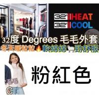 11中: 32 Degrees Heat 中童毛毛外套 粉紅色