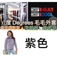 11中: 32 Degrees Heat 中童毛毛外套 紫色