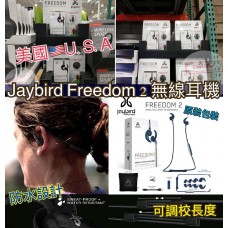 10中: Jaybird Freedom2 無線藍芽耳機 (深藍色)