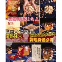 11中: 太子牌花旗參茶包 (80包裝)