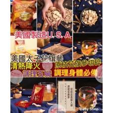 現貨: 太子牌花旗參茶包 (80包裝)
