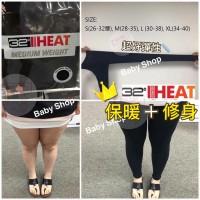 11中: 32 Heat Degrees 1套2條女裝熱感修身打底褲 (黑色)