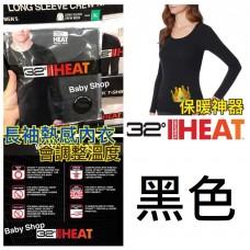 12中: 32 Heat Degrees 1套2件女裝熱感內衣 黑色