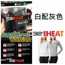 12中: 32 Heat Degrees 1套2件女裝熱感內衣 白配灰色