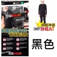 11中: 32 Heat Degrees 童裝熱感內衣連褲套裝 黑色