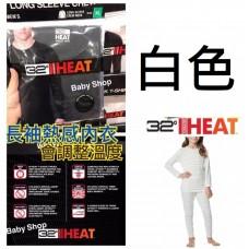 11底: 32 Heat Degrees 童裝熱感內衣連褲套裝 白色