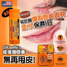 11中: OKeeffes 修護潤唇膏 (橙色)