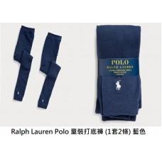 11底: Ralph Lauren Polo 童裝打底褲 (1套2條) 藍色