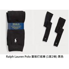 11底: Ralph Lauren Polo 童裝打底褲 (1套2條) 黑色