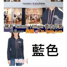 1底: Tommy Hilfiger 女裝衛衣外套 藍色