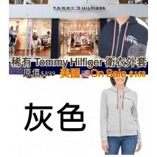 11底: Tommy Hilfiger 女裝衛衣外套 灰色
