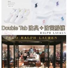 10底: Ralph Lauren Polo 童裝白色彩馬船襪 (1套6對)