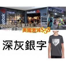 11中: Reebok 中童短袖上衣 (深灰銀字)