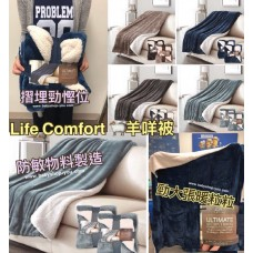 12中: Life Comfort 羊咩被 (顏色隨機)