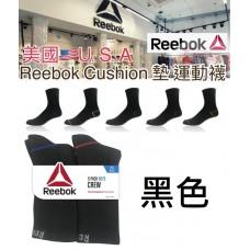 11底: Reebok 1套5對中童軟墊長襪 (黑色)